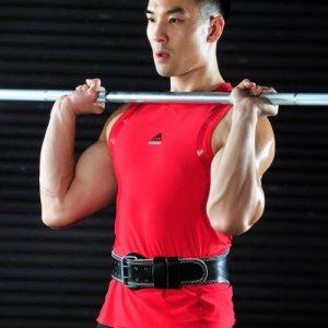Adidas Weight Lifting Belt Leather