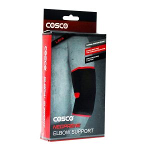 Cosco Elbow Support